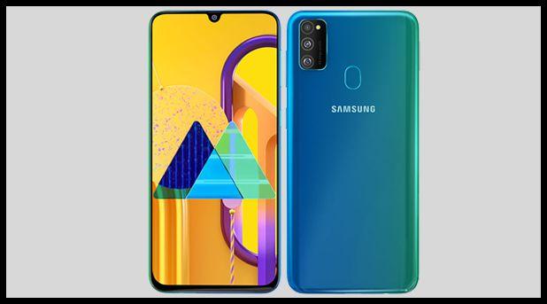 Samsung M30s Price