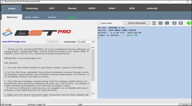 BST Pro 4.02